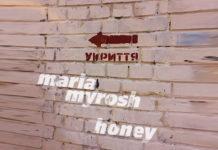 Maria Myrosh – Honey